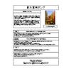 丸八ポンプ製作所様_散水車用ポンプ.jpg