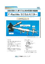F-RadiMoラジカルモニター『SP型-RadiMo』 表紙画像
