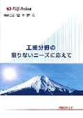 株式会社富士商会 総合カタログ