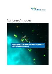 【ダイジェスト版】超解像顕微鏡撮像比較画像集 「研究用1分子蛍光顕微鏡 HM-1000」  表紙画像