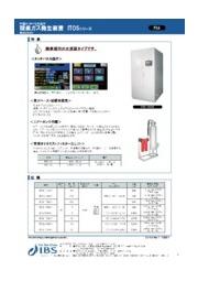 PSA酸素ガス発生装置ITOSシリーズ 表紙画像