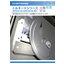 【カタログ】『トルネードシリーズ WTD-K161A/S161A/301』 表紙画像