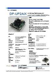 AI CORE Xスタータ―キット【DP-UP2AIX】 表紙画像
