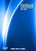 産業用照明・機器 総合カタログ2021~2022