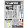 DM(大勇新聞)ver.6.jpg