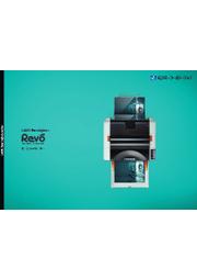 フルオートラミネーター『Revoシリーズ』 表紙画像
