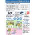 OS-sheets防水システム.jpg
