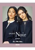 ユニフォーム『ENJOY Noir』オールシーズンカタログ