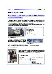 【Di-Mo導入事例】株式会社オギハラ様 表紙画像