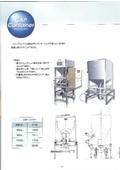 【金属製】【容器】キャップコンテナ 表紙画像