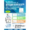 QbD_PAT_多変量統計解析カタログ.jpg