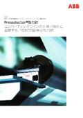 Pressductor(R)張力計 表紙画像