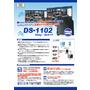 ネットワーク・ビデオ・レコーダー『DS-1102』 表紙画像