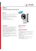 AIスマートカメラ NEON-J 表紙画像