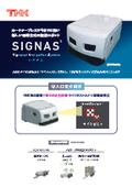 サインポストを認識して自律移動する搬送ロボット(AGV)『SIGNAS』:THK