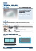 【IP66規格】26インチePaperディスプレイEPD-780