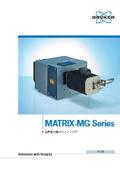 MATRIX-MG Series 表紙画像