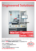 【製品カタログ】全自動表面粗さ輪郭形状測定機 for インジェクションパーツ『MarSurf Engineered S1100』 表紙画像