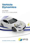 【ビークル・ダイナミクス】サスペンション、ステアリング、シャーシ制御システムの開発と検証