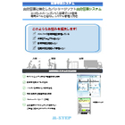 出荷管理システム 表紙画像