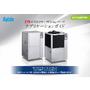 3711_PCU-SLアプリケーションガイド 化学・樹脂業界向け.jpg