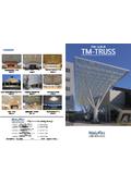 スペースフレーム『TM-TRUSS』