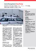 【GS18 T を走行車に装着してオートレコードでGNSS測量を実施した事例】新和測量様