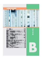 『面積式(フロート式)流量計』 P1カタログ 表紙画像