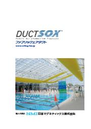 ファブリックダクト『DuctSox』 表紙画像