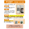 IP-FAST.jpg