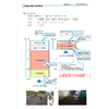 連続鉄筋コンクリート舗装の鉄筋指敷設工法.jpg
