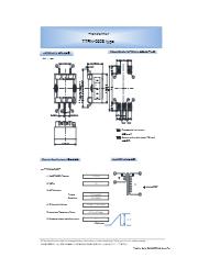 トランス10×7×5mm 3ピン×3ピン『TTRN-060S 』(SMD)リフロー化 表紙画像