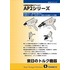 AP2_1707_JPN-1.jpg
