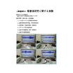 オリジナル超音波実験動画 表紙画像