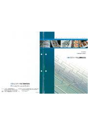 ユニバーサル工業株式会社 営業案内 表紙画像