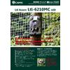 catalog_Ltl-6210mc_201906.png