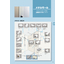 金属配線保護カバー メタルモール 表紙画像