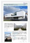 「施工事例集8」海外施工例 「イズマイリ・イママット記念館」 表紙画像