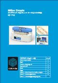 【技術資料】Mitos Dropix 液滴生成システム アプリケーションノート 表紙画像