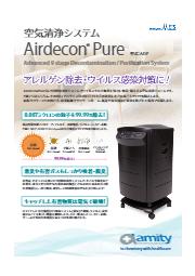 空気清浄システム『Airdecon(R)Pure』 表紙画像