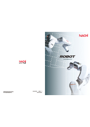 不二越【NACHI】産業用ロボット総合カタログ 表紙画像