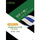 『生産技術者のためのベルトコンベヤ 学べるヒントブック』 表紙画像