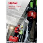 HILTI製品・サービスカタログ2020-2021 表紙画像