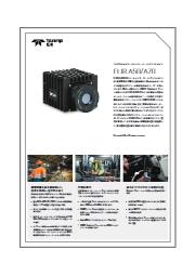 FLIR A50/A70スマートセンサー 表紙画像