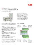 Pressductor 張力計専用アンプ 表紙画像
