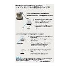 技術資料『K型熱電対線の半田付けのコツ・配線に関する豆知識』 表紙画像