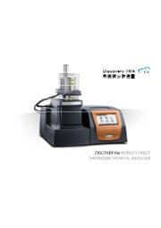 【製品カタログ】熱機械分析装置『TMA』 表紙画像