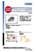 耐油・防水型圧電振動センサ