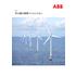 for ipross_JP_Offshore Wind_V16.1.jpg