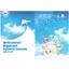 環境機器 総合カタログ 表紙画像